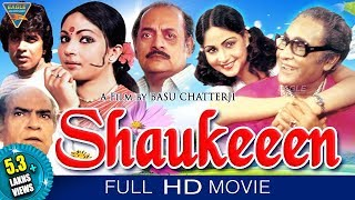 Shaukeen Hindi Full Movie  Mithun Chakraborty Rati Agnihotri  Eagle Hindi Movies