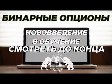 Опцион на рубль