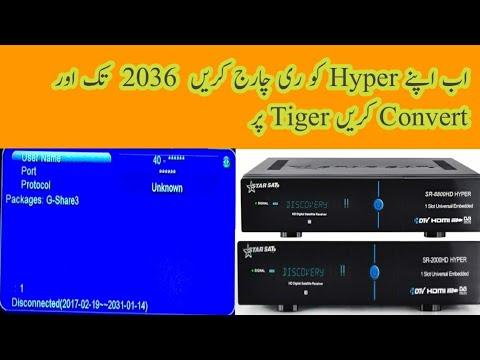 Free GShare3 Server upto 2019 in Starsat Hyper 2000 HD