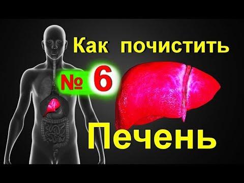 Когда создадут лекарство от гепатита б