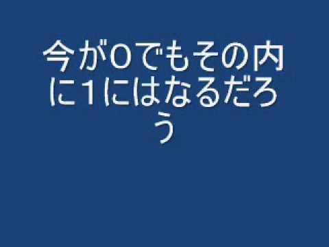 AKB48 人の力