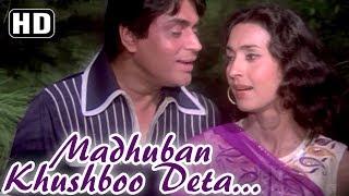 Madhuban Khushboo Deta Hai (HD) | Saajan Bina Suhagan