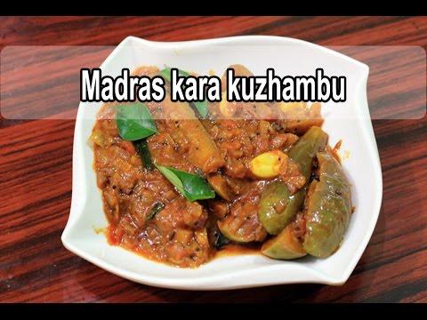 Madras Samayal | Madras kara kuzhambu | சென்னை காரக்குழம்பு
