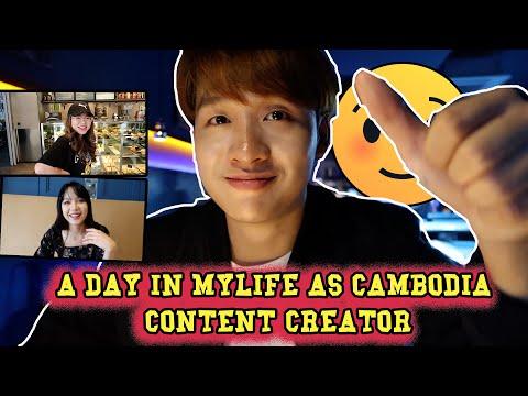 មួយថ្ងៃក្នុងជីវិតខ្ញុំជាYoutuber    One Day In Mylife as A Cambodia Content Creator