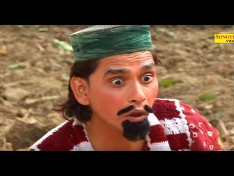 Shekh Chilli Ke Karname Part11-Pt. Sushil Sharma-P7.mp4