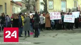 На Украине радикалы начали громить не только банки, но и аптеки