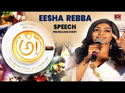 Actress Eesha Rebba Speech @ Awe Pre Release Event