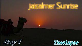 Sand Dunes  Sunrise and sunset || Jaisalmer Sunrise  || Rajasthan