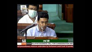 Tejasvi Surya's Lok Sabha speech on Banking Regulation Amendment Bill 2020