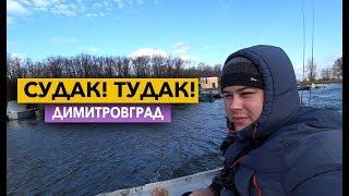 Рыбалка на реке черемшан димитровград