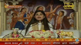 Chalo rey man shri vrindavan dham ||  By Devi chitralekha ji