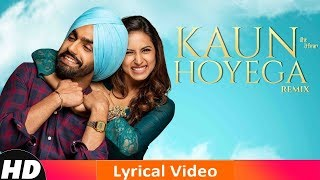 Kaun Hoyega (Lyrical Video) | Qismat | Ammy Virk | Sargun Mehta | Jaani | B Praak | New Songs 2019