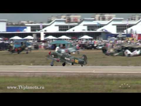 חיל האוויר של רוסיה במופע ראווה