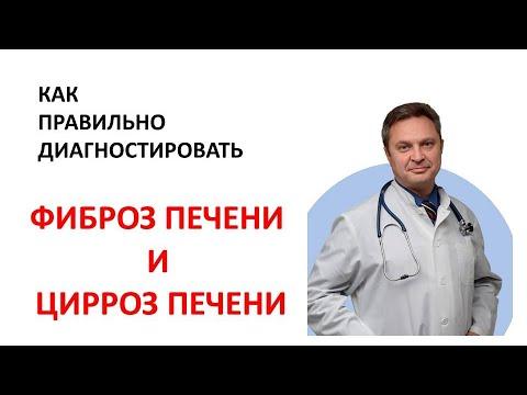 Социальные аспекты вирусных гепатитов