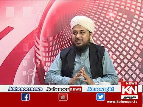Kohenoor@9 31 July 2020 | Kohenoor News Pakistan