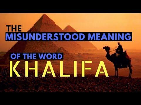 DarseQuran || Surah Al-Baqarah (2:30-33)