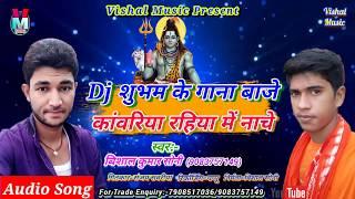 Mashup 》 Khesari Lal Yadav Hard Toing MixXx Dj Shubham Hi TeCh