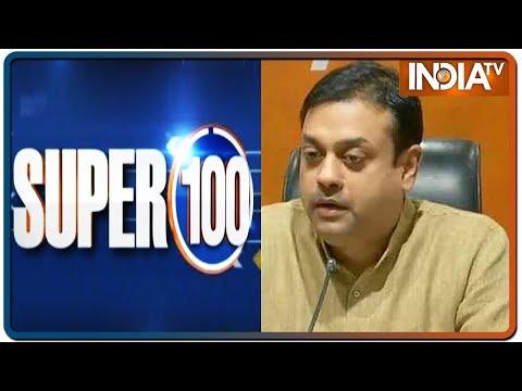 10 Minute 100 News | January 23, 2020   (IndiaTV News)