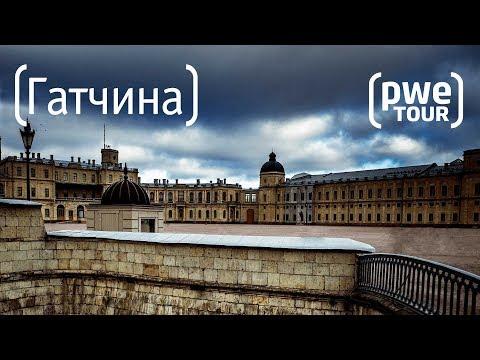 Турист-оптимист #10 | Гатчина | Olympus EM10 m3