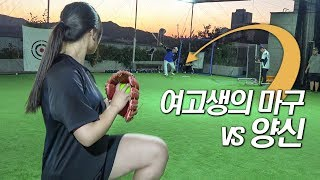 A High School Sport Girl's Breaking Ball vs Korean Legendary Hitter