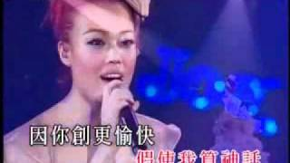 [LIVE] Joey Yung(容祖儿) - Proud of you(我的骄傲) [1]