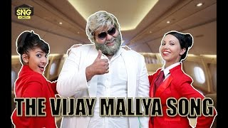 Karza hai Karza: Funny Vijay Mallya Song (Parda hai Parda Parody)