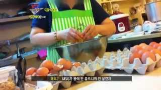 신당동 떡볶이 타운의 '착한식당'?_이영돈PD의 먹거리X파일 36회