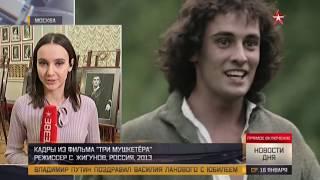 Василий Лановой отметил 85 летний юбилей на сцене Театра Вахтангова