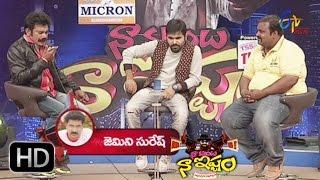Banti Nd Anjaneyulu Prank Call To Gemini Suresh Nd Praveen - Naa Show Naa Ishtam - 27th Aug'16