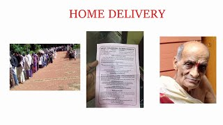 vaidya narayana murthy - मुफ्त ऑनलाइन