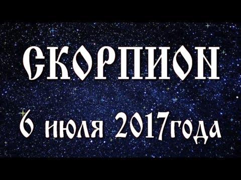 Знаки гороскопа по годам характеристика