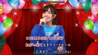 [Eng Sub] Akari Kitou singing Go Tight! over her colleagues' crazed cheering
