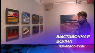 В Центре «Диалог» пять неординарных выставок представили новгородской публике