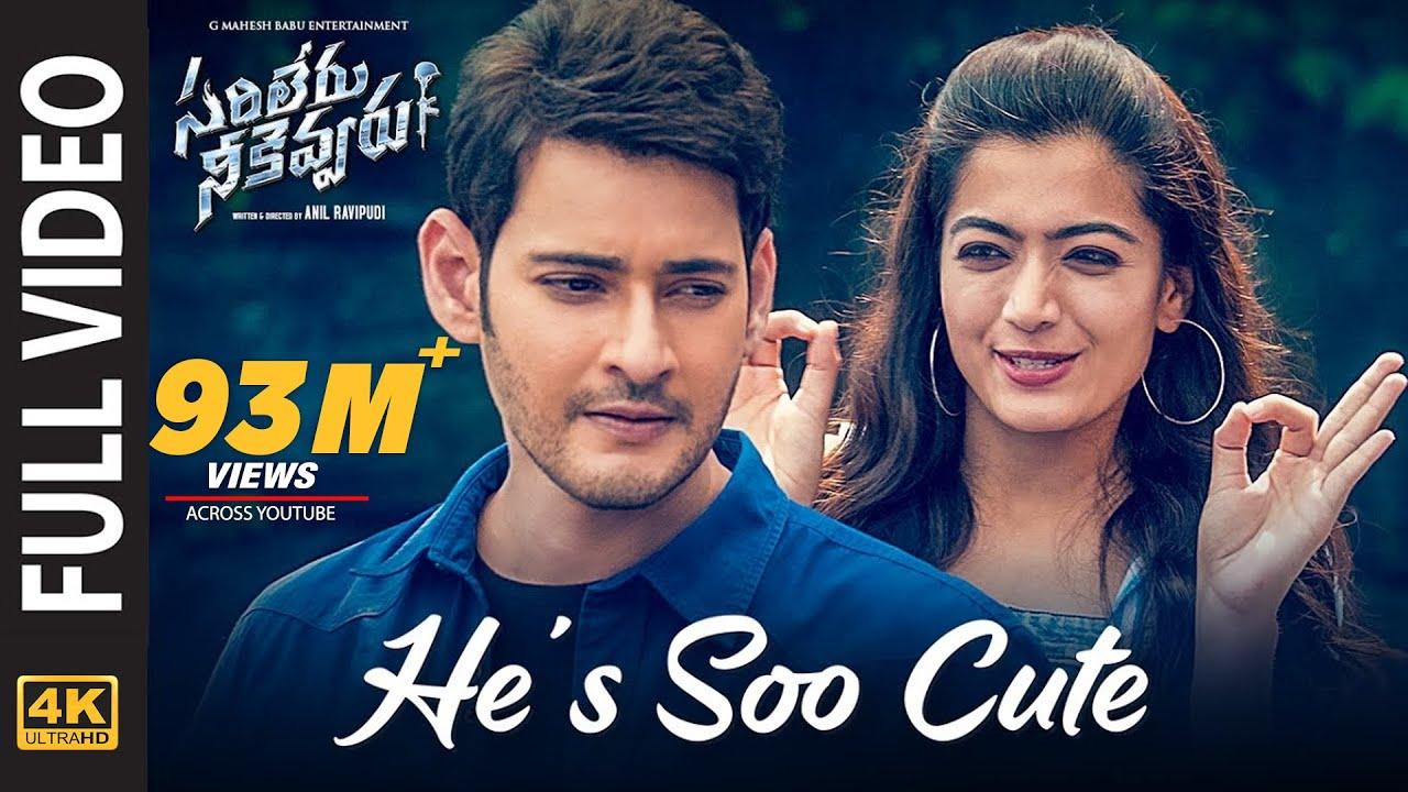 He's Soo Cute Lyrics | Sarileru Neekevvaru | Mahesh Babu | Rashmika| Madhu Priya Lyrics
