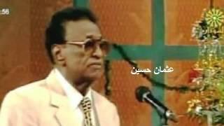 اغاني حصرية عثمان حسين انا المظلوم مات الهوى تحميل MP3