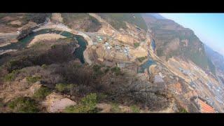 [2.7K 시네마틱 FPV] 산봉우리 다이브~(mountain peak diving) - 월류봉 / DJIFPV / 고프로 / 스타일벙커 / GOPRO