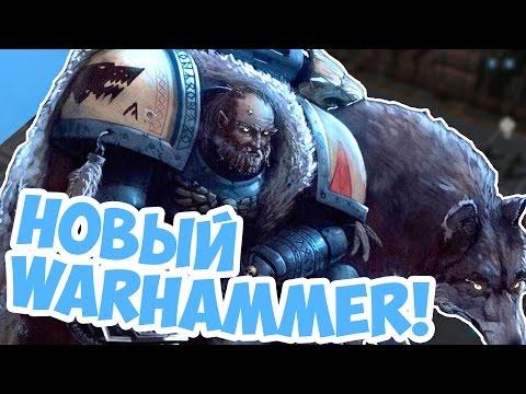 🔥 Новая Пошаговая Стратегия Warhammer 40000 Sanctus Reach!
