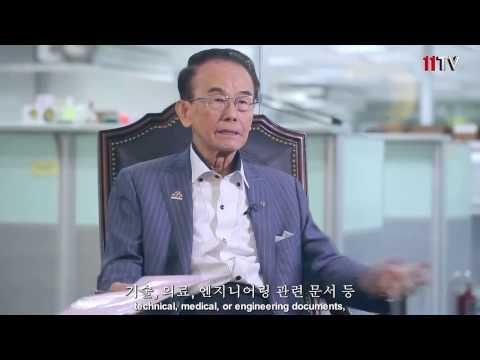 統一數位翻譯股份有限公司