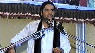preview picture of video 'Zakir Shaukat Raza Shaukat of Multan | Majlis at Sarpak, Chakwal | 01/08/2004'