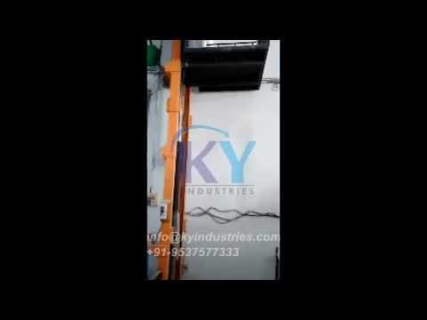 Electric Lifting Equipment