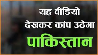 यह विडिओ देखकर कांप उठेगा पाकिस्तान ।। Shri Devkinandan Thakur Ji Maharaj
