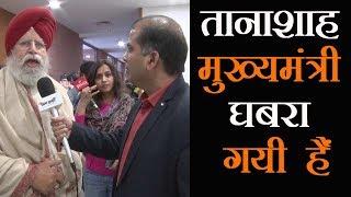 सरकार ने कहा बंगाल में नरेंद्र मोदी को मिल रहे समर्थन से बौखला गयी हैं ममता बनर्जी
