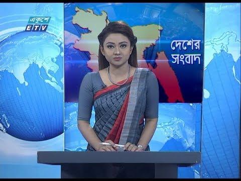 11 AM News || বেলা ১১ টার সংবাদ || 29 February 2020 || ETV News