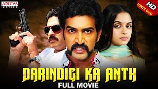 Darindigi Ka Anth Full Hindi Dubbed Movie  Taraka Ratna Sheena Shahabadi Aditya Movies