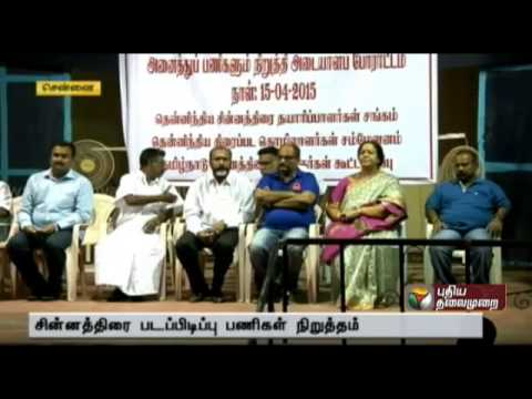 Demand to ban dubbed serials in Tamil Channels