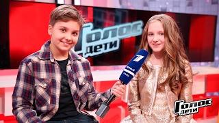 Алина Жиганова. Интервью после Слепого прослушивания – За кадром - Голос Дети – Сезон 4