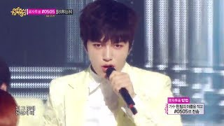 [HOT] INFINITE - Last Romeo, 인피니트 - 라스트로미오, Show Music core 20140607