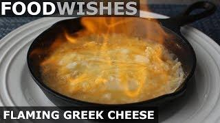 Flaming Greek Cheese! Food Wishes - Saganaki - Video Youtube