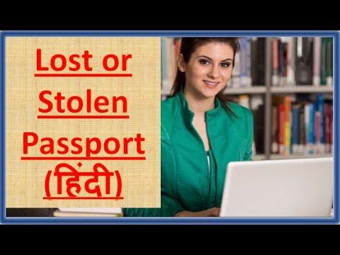 Lost passport Details   Lost Passport Apply Lost or Stolen Indian Passport