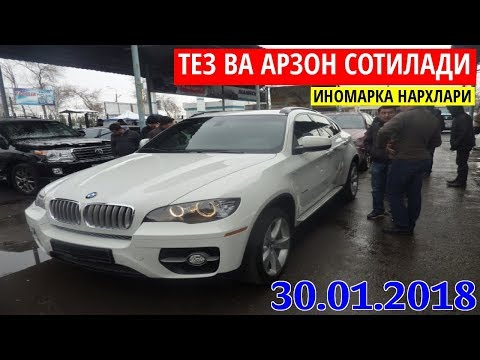 ЭНГ АРЗОН ИНОМАРКА МОШИНА НАРХЛАРИ 30.01.2018 онлайн видео